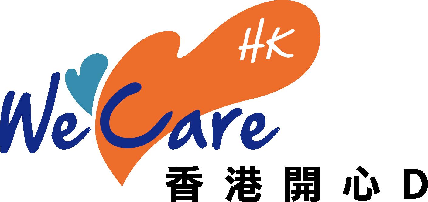 香港開心D官方網站 ︳全港第一開心平台